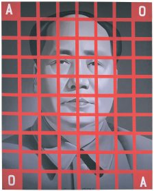 Mao Zedong, red grid no. 2, 1988 by Wang Guangyi