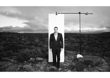 Portrait of TERROIR, 2009 by Brett Boardman