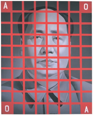 Mao Zedong, red grid no.2, 1988