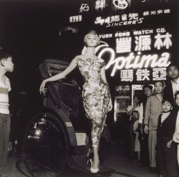 Janice Wakely in Hong Kong, 1960