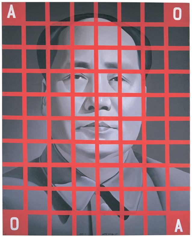 Mao Zedong, red grid no. 2, 1988